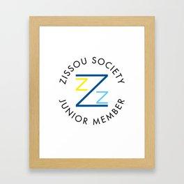Zissou Society Junior Member Framed Art Print