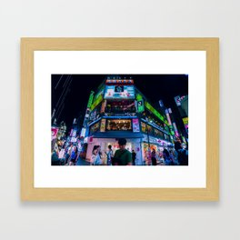 Nightlife in Seoul Framed Art Print