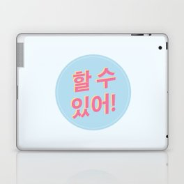 You can do it! Laptop & iPad Skin