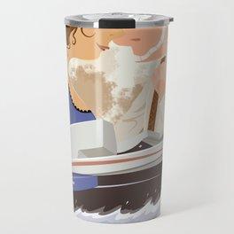 Printanic Travel Mug