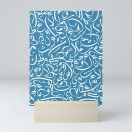 Abstract 012 - Arabic Calligraphy 14 Mini Art Print