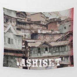 VASHISHT - Circa 1999 Wall Tapestry