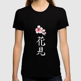 Cherry Blossom Festival Japanese Character Washington DC T-Shirt T-shirt