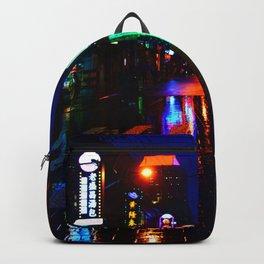 Shanghai 二 Backpack