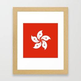 Hong Kong Flag I love HK Framed Art Print