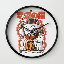 Catnistu Wall Clock