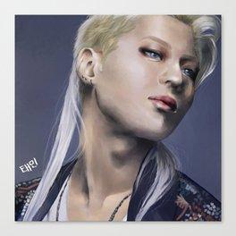 Taemin Canvas Print