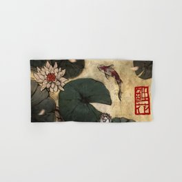 Lotus Hand & Bath Towel