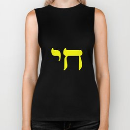 Chai חַי‎‎ II (yellow and black) Biker Tank