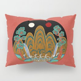 Minhwa: Sun, Moon and 5 Peaks: King's painting A_2 Type Pillow Sham