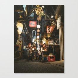 Omoide Yokocho. Canvas Print