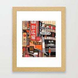 Tokyo Street Signs Framed Art Print