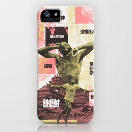 Prince Yama Appears Courtesy of the Honorable Reverend Joyce Musselman Shutt, 1937 iPhone Case