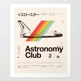 Astronomy Club Art Print