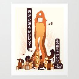 Run! IMOTO! Art Print