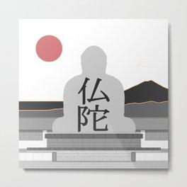 Buddha Sun Metal Print