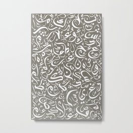 Abstract 017 - Arabic Calligraphy 42 Metal Print