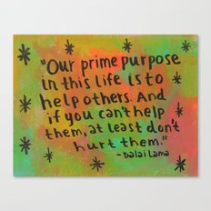 Help Others - Inspirational Quote Painting  Canvas Print