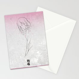 Little Silhouette Stationery Cards