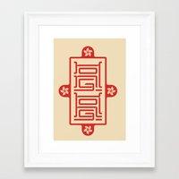 hong kong Framed Art Prints featuring Hong Kong by erreefe