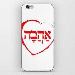 The Hebrew Set: AHAVA (=Love) iPhone Skin