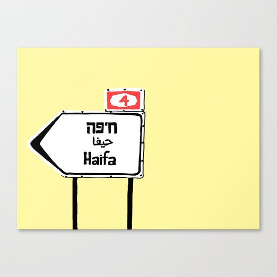 Haifa This Way Canvas Print