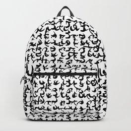 Font fantasy b&w pattern design Backpack
