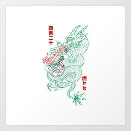 Puff the magic dragon Art Print