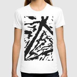 Hype Divine - B&W T-shirt