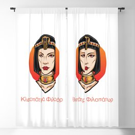 Cleopatra, Queen of Egypt Blackout Curtain