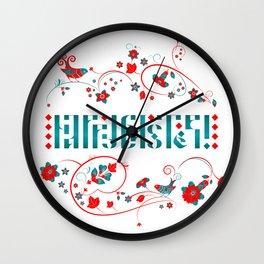 Happy Easter logo Wall Clock