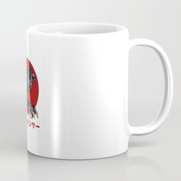 The Hero Coffee Mug
