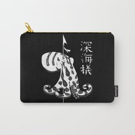 Death of the Octopus Carry-All Pouch