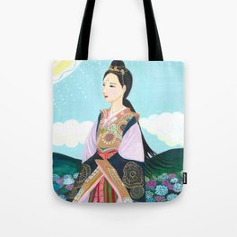 Yuko Nagamori | Tsuyu no Hito, 2014 Tote Bag