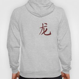 Chinese zodiac sign Dragon red Hoody
