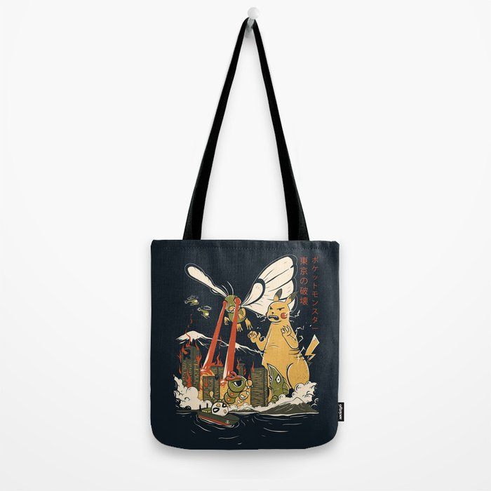 Out of control Tote Bag