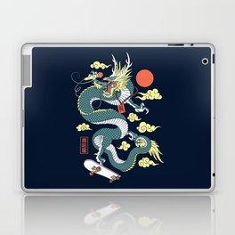 Hip Hop Dragon Laptop & iPad Skin