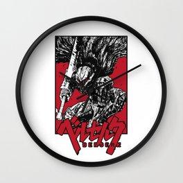Berserk Wall Clock