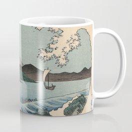 The Sea of Satta Coffee Mug