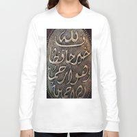 arabic Long Sleeve T-shirts featuring Arabic - Quran by Brian Raggatt