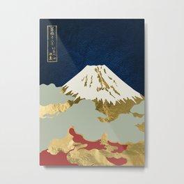 Japanese Golden Fuji #1 Metal Print