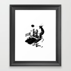 Panda Protest Framed Art Print