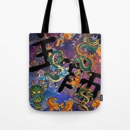 Japanese Motif Tote Bag