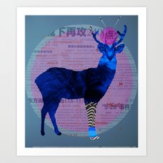 Deer China Cat - the year of the cat Art Print