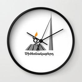 Tsitsernakaberd Wall Clock
