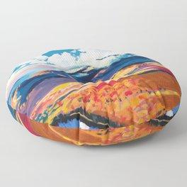 ADK Floor Pillow
