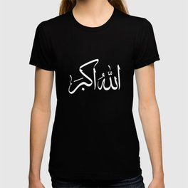 9888303b78 Allahu Akhbar Arabic Calligraphy Islamic Ramadan T-shirt