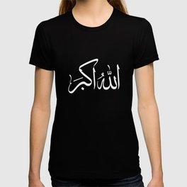 Allahu Akhbar Arabic Calligraphy Islamic Ramadan T-shirt