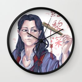 Story of Saiunkoku Kou Reishin Wall Clock