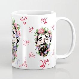 Nature Man Coffee Mug